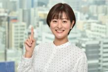 徳島えりかアナ、4月から『シューイチ』新MC就任「楽しみな気持ちのほうが強い」