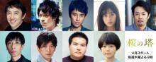 玉木宏の小学生時代を大河ドラマで注目の子役・小林優仁が熱演