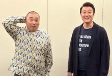 極楽とんぼ、加藤浩次の契約終了後初のコンビそろって生ラジオ ギャラ報道に苦言