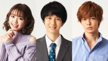泉里香初主演ドラマ『高嶺のハナさん』 追加キャストに小越勇輝&猪塚健太&香音