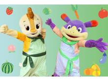 鈴鹿サーキットの「モートピア」で春イベント「できた!春の収穫祭」開催