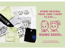 待望の第2弾!SPINNSオリジナルデザインの「OSAMU GOODS」が春仕様で登場