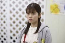 小芝風花主演『モコミ』、俊祐・工藤阿須加が家出して萌子美がピンチに