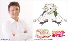 高木渉、プリキュア映画ゲスト出演 「5GoGo!」キャスト陣と13年越しに共演