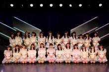 """HKT48初の""""W選抜メンバー""""発表 センターはつばめ・田中美久、みずほ・運上弘菜"""