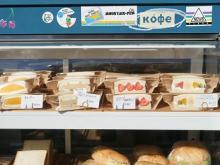 フルーツサンド専門店「フツウニフルウツ」が舞浜に4月オープン。店舗限定のイートインメニューもお楽しみ