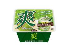 """「爽」から新フレーバー""""旨み抹茶フラッペ<抹茶&バニラ>""""が登場!"""