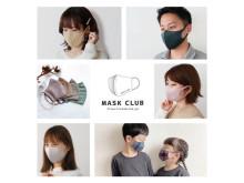 春の新作も登場!千葉ペリエでマスク専門店「MASK CLUB」POP UP STORE開催