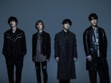 『日本GD大賞』新設のストリーミング賞はヒゲダン、チェンスモ、BTS