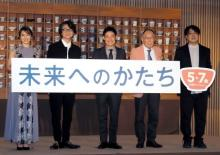 伊藤淳史&吉岡秀隆、チビノリダーと純が大人になって兄弟役「うれしかった」
