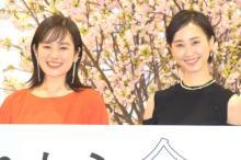 松井玲奈、30歳目前で初の映画単独主演「すごく大きな財産」 筧美和子と姉妹役に喜び