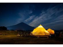 富士山を独り占め!プライベートグランピング施設が富士宮にオープン