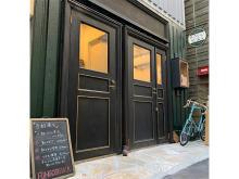 フルオーダーの靴工房「RiNGOSEIKA」が銀座に移転・リニューアルオープン