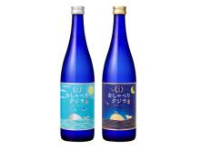 月桂冠「おしゃべりクジラ」がラベルとボトルデザインをリニューアル!