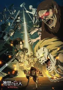 アニメ『進撃の巨人』地震報道で中断の#73と#74を連続放送