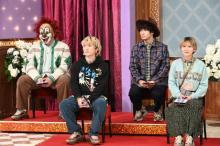 SEKAI NO OWARI、7年ぶり『しゃべくり007』 史上初の「歌しゃべくり」実現