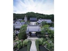 ザ・プリンス 京都宝ヶ池が京都・洛北を巡るウエルネスウォーキングを開催