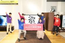 いきものがかり「SAKURA」発売から15年 全国の中高生がMV制作