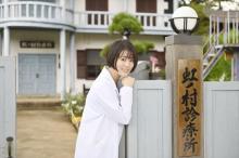 高畑充希『にじいろカルテ』最終回「めずらしいタイプのキスシーン」に注目!?