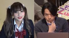 伊沢拓司、Z世代とリアルトーク 答えなき問題に頭を抱える場面も