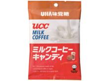 長く愛されている「UCCミルクコーヒー」の味を再現したキャンディが発売