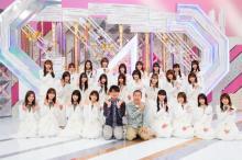 櫻坂46「頑張ります」 冠番組『そこさく』全国展開に先駆け特番配信開始