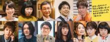 瀧本美織主演ドラマ「であすす」後半ゲストを一挙発表