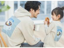 """THE SHOP TK×キーコーヒー!""""おうちシーン""""を描いたコラボアイテム発売"""
