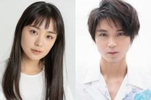 奈緒×磯村勇斗、初共演でW主演 WOWOWオリジナルドラマ『演じ屋』