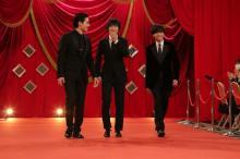 【日本アカデミー賞】新人俳優賞がレッドカーペット 永瀬廉、岡田健史、奥平大兼がハニカミながら登場
