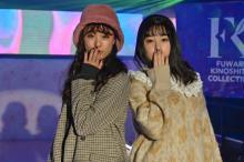 桜井日奈子&大友花恋のキュートな笑顔がはじける 『マイルノビッチ』場面写真が公開