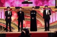 【日本アカデミー賞】『ミッドナイトスワン』最優秀作品賞 内田英治監督「何の後ろ盾もない映画だった」