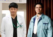 木村昴、白濱亜嵐主演『泣くな研修医』で初の父親役「また新たなことに挑戦できる」