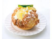 神奈川県オリジナル柑橘を使用した商品が揃う「湘南ゴールド特集」が開催!
