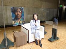 【青天を衝け】村川絵梨、今後の見どころを語る「江戸の方々の物語とも交錯していく」