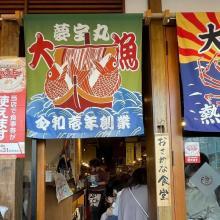 """令和ではもう""""熱海=温泉""""のイメージじゃない?グルメから美術館まで「熱海の人気スポット」をご紹介"""