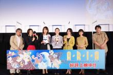 『ARIA』最終章、今年冬公開 斎藤千和「泣いちゃうかもしれない」