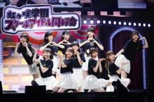 虹ヶ咲学園スクールアイドル同好会、ライブイベントで16曲熱唱 初のユニットライブ開催も発表