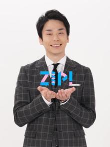 かまいたち濱家『ZIP!』水曜パーソナリティー就任 情報番組初レギュラー「クスッと笑える朝に」