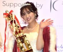 日本最大級キャンパスミスコン、グランプリに明治学院大の大原凪紗さん