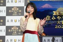 竹内由恵、第1子出産後初の公の場 静岡での生活は「平和な日々」