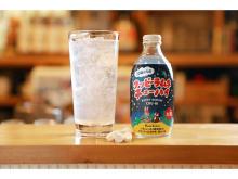 お酒と駄菓子の異色のコラボ!「20歳からのクッピーラムネチューハイ」発売