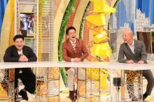 『シンソウ坂上SP』でグレープカンパニー&SMA&女性芸人を大特集 AMEMIYAが坂上忍に捧げる歌