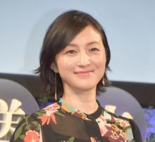 広末涼子、高知県での五輪聖火ランナー辞退 開催延期影響しスケジュールの都合つかず