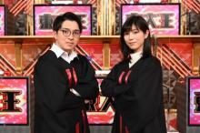 『東大王』鈴木光&林輝幸が卒業 苦楽をともにしたメンバーへ涙ながらに感謝【送別の言葉全文】