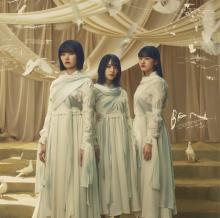 櫻坂46「BAN」ジャケ写5形態公開 収録曲「君と僕と洗濯物」ラジオOAも決定
