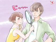 頼もしい彼氏は要注意?「結婚したらダメ夫」になる男性の行動パターン