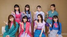 つばきファクトリー、2年半ぶり2ndアルバム『2nd STEP』5・26発売