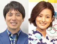 桝太一アナ&徳島えりかアナ『ZIP!』涙の卒業 ともに番組スタートから10年間出演