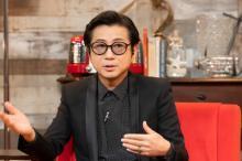 """藤井フミヤ、チェッカーズ初期の名曲なぜ""""封印""""? コロナ禍で解禁した理由"""